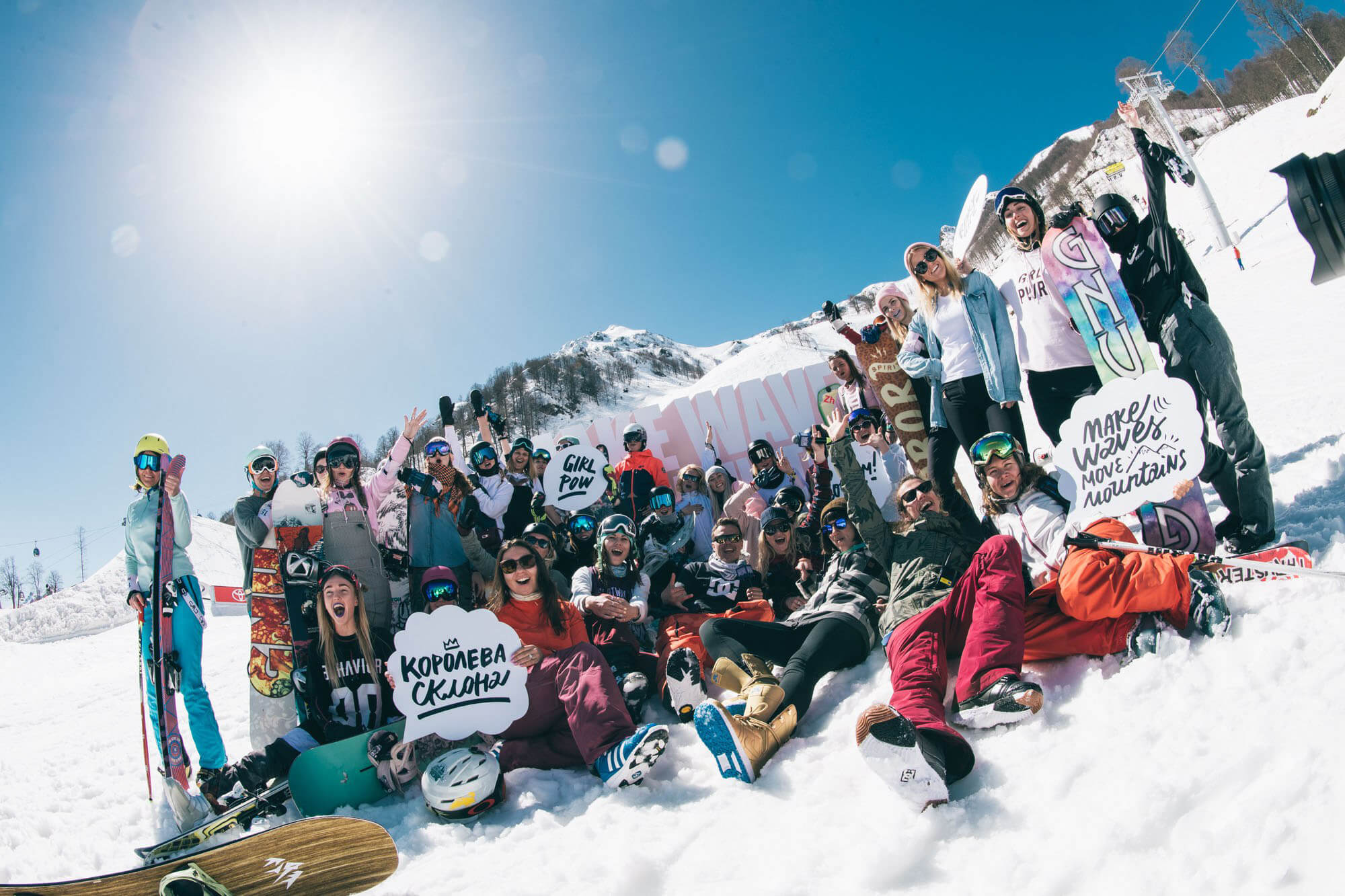 Quiksilver New Star Camp 2020