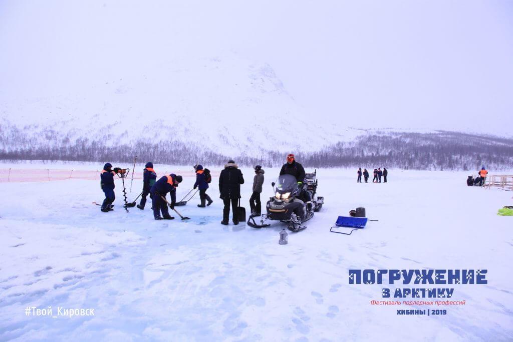 В Кировске прошел фестиваль подводных профессий «Погружение в Арктику»
