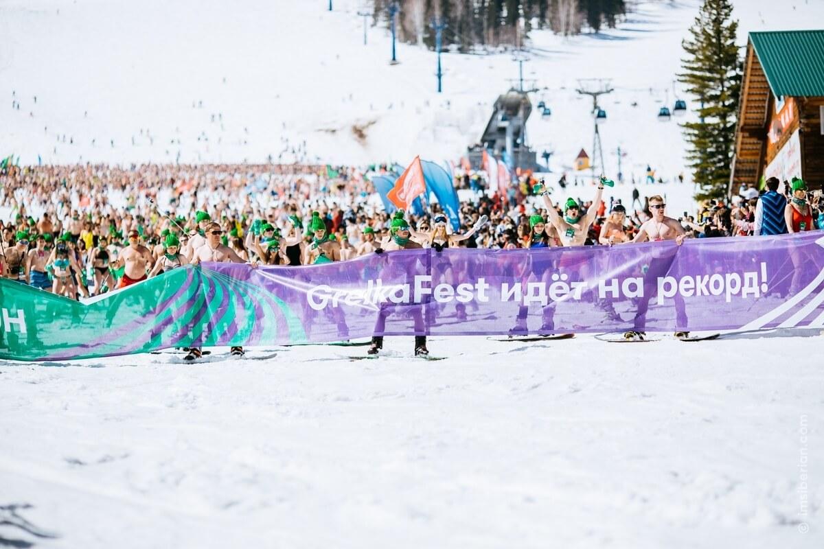 Grelkafest 2020