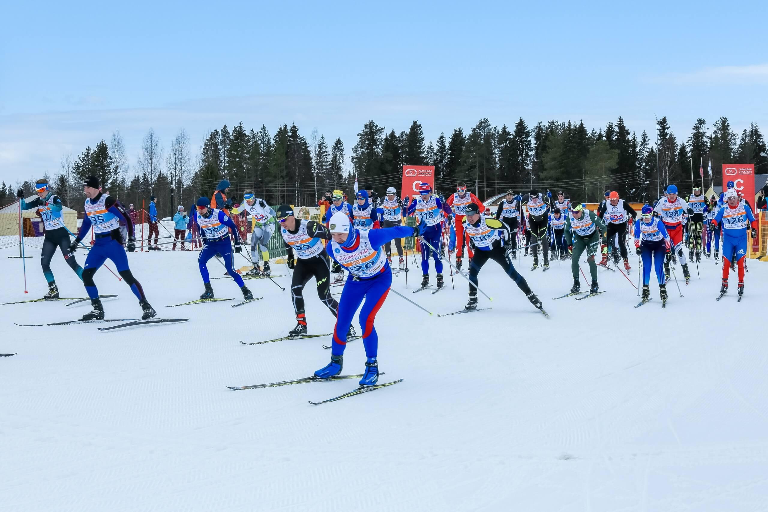 10-й Поморский лыжный марафон