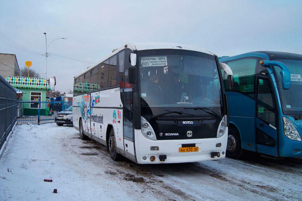 Расписание автобуса № 101 «Таштагол - Шерегеш»