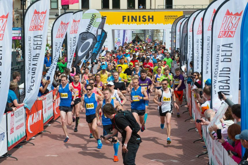 Фестиваль бега Rosa Run